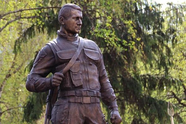 У Києві відкрили пам'ятник Мирославу Мислі