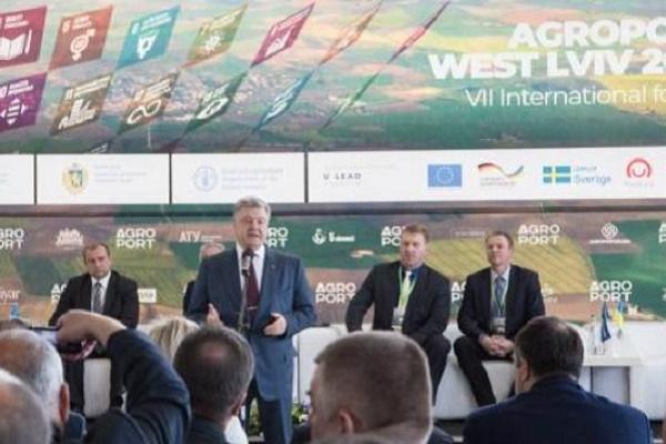 AGROPORT в дії: Президент закликав фермерів виходити на європейський ринок