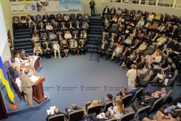 У Києві відбудеться Другий бізнес-форум української діаспори під гаслом «Українці світу – для України»