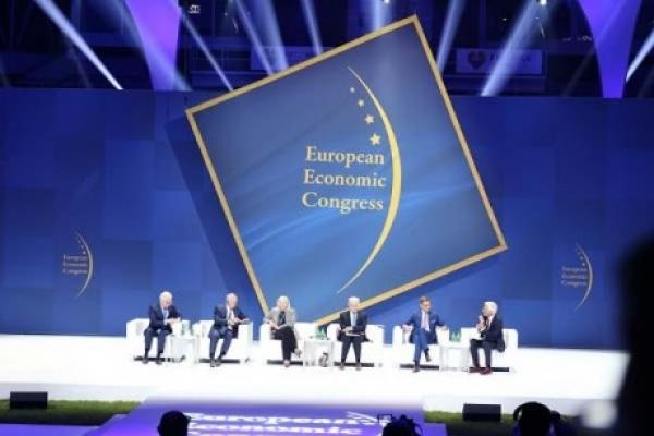 Голова Тернопільської ОДА Степан Барна бере участь у Х Європейському економічному конгресі (Фото)