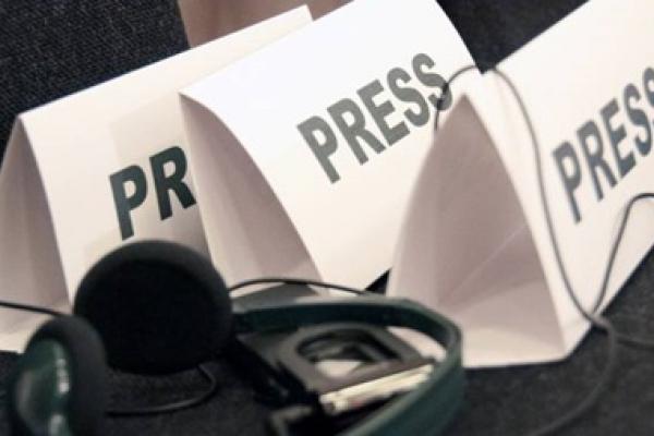 Запрошуємо Вас взяти участь у Форумі журналістів