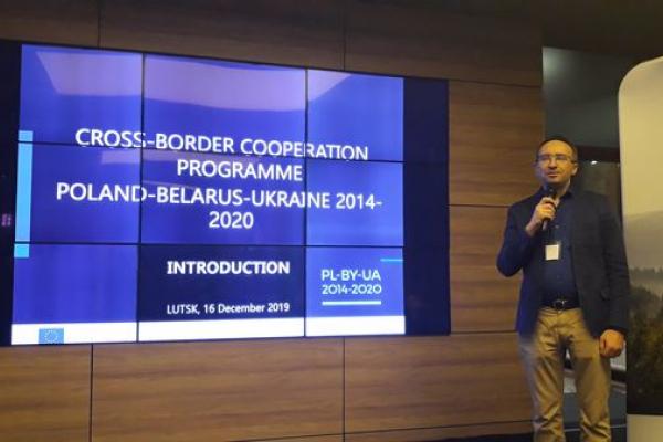 В Луцьку розпочався міжнародний форум журналістів